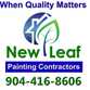 A New Leaf Painting, LLC logo