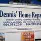 Dennis' Home Repair logo