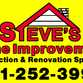 Steve's Home Improvement logo