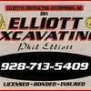 Elliott Excavating logo